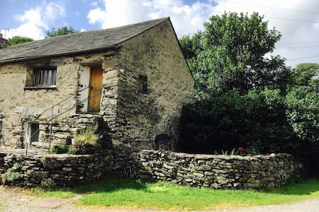 The Bothy - secluded in The Lake District