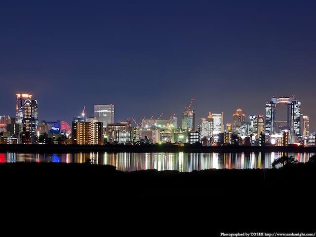 Nearby Central Osaka & Easy go to Kyoto & Kobe - Yodogawa Ward, Osaka - Apartment