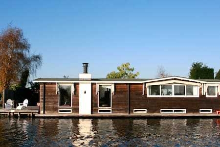 Houseboat near Amsterdam, fantastic views, 2 bikes - Vreeland - Båt