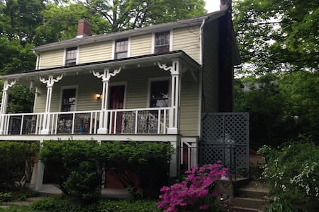 Rhinebeck jewel - quiet, central-vacation/business - Rhinebeck