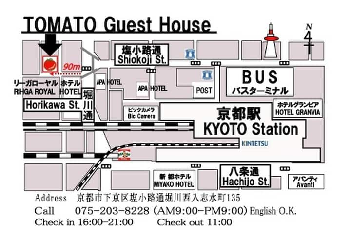 10 min from Kyoto station★Old historic GuesthouseⅥ