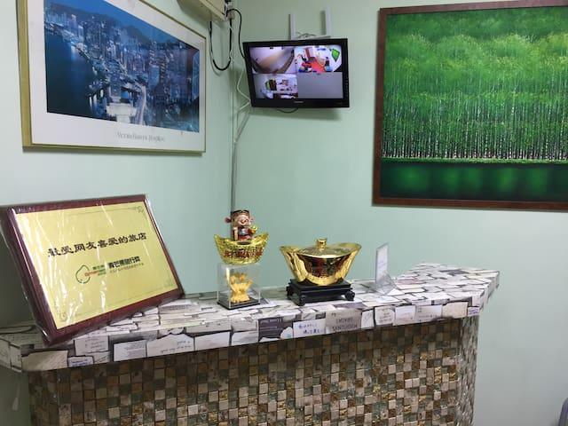 给你一個安全清潔的暫時居地是金丰賓館(Kam Fung )的主旨!