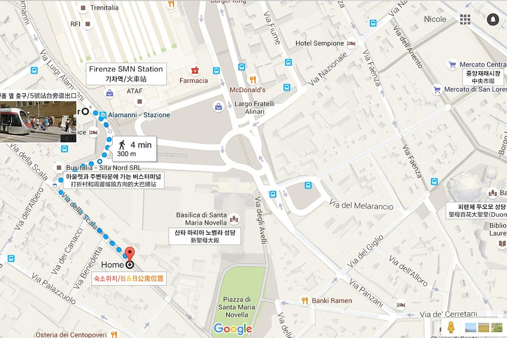 Nicole 39 s centre station double room case in affitto a - Magazzino della piastrella e del bagno firenze fi ...