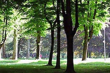 Monza Park / Parco di Monza prime location - Vedano al Lambro - Кондоминиум