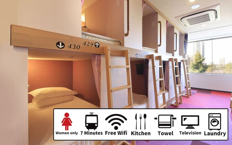 【7 minutes walk fr】Single Pod in Female Dormitory