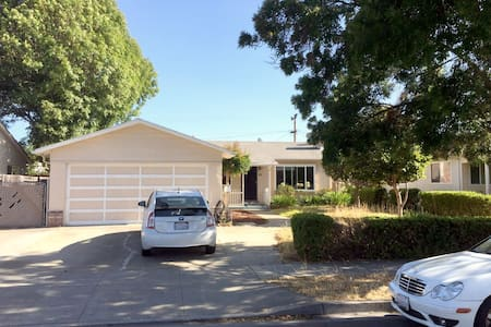 Private room, clean, Best value - Fremont - House