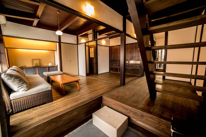 Japanese tranditional house + convenient location - Kita Ward, Kyoto - Hus