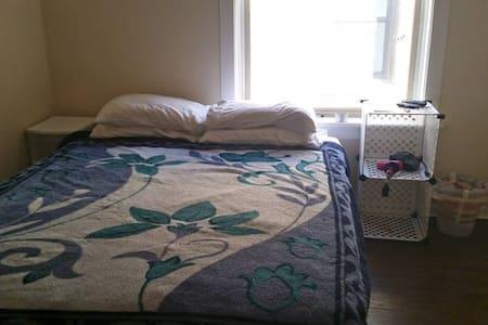 Private Room - Chicago - Apartment