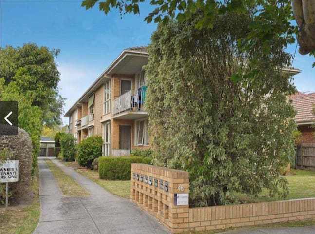 One bedroom apartment in Balwyn - Balwyn
