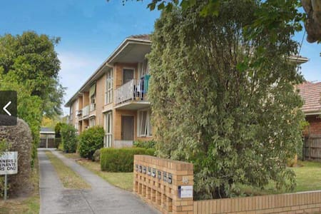 One bedroom apartment in Balwyn - Balwyn - Apartmen