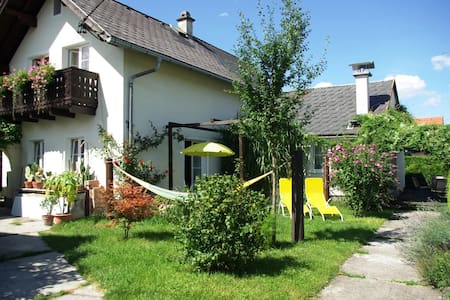 Ganzes Haus mit Garten - Salzburg - Hus