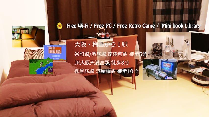 清掃料無し※大阪梅田1駅※ 南森町/大阪天満宮/淀屋橋近 Free Wi-fi Game