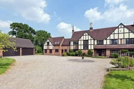 Large Rural Retreat Warwick Suite No 2 - Solihull - Casa