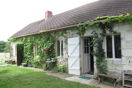 Cottage proche Châteaux de la Loire - Dissé-sous-le-Lude - 一軒家