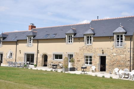 Cosy house in Brittany with garden - Dingé - Huis