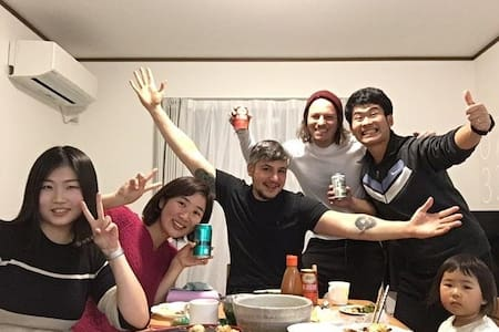 【Home stay】English OK/Free Wifi/Nagoya/Baby OK