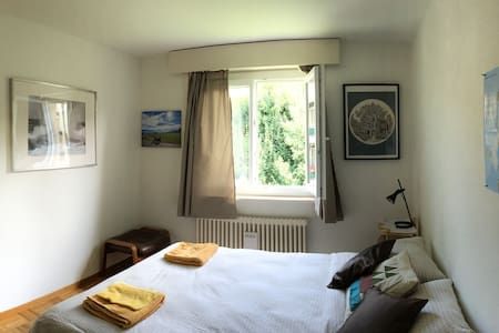 A beautiful room in a beautiful place of Suisse - Friburgo - Appartamento