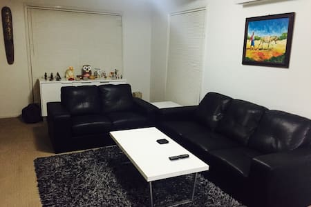 Quite and Beautiful House- South side Brisbane - Algester - Townhouse