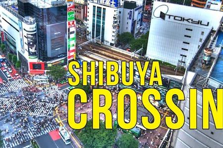 NEW LISTING> NEAR SHIBUYA CROSSING! - Shibuya-ku - Wohnung