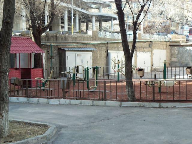 RetroCity appartment in Saryan street