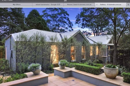Welcome to the blue house - Turramurra - 別荘