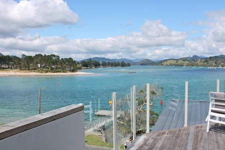 Absolute Beachfront - Tairua
