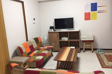 Nagoya-Fushimi Clean and functional apartment. - 名古屋市中区1-16-16
