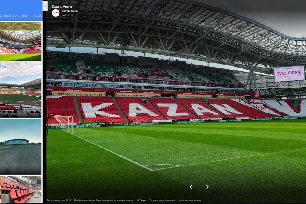 Kazan Arena is about 20 min by foot