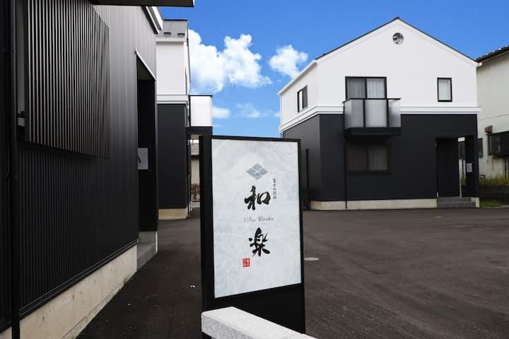 【コロナに負けるなキャンペーン中♪】Mt.FUJI Villas Waraku A-build