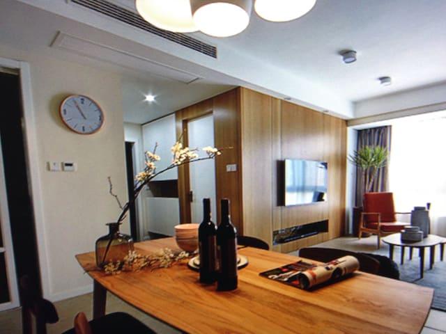 Cozy family suite - 伍斯特 - Rumah