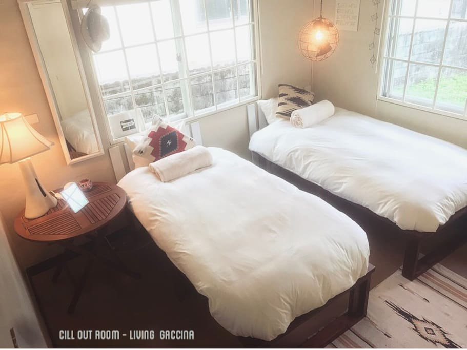 """Guest room """"Chill out room"""""""
