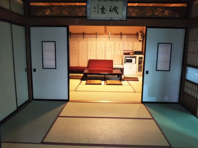 Bed rooms are tatami rooms. The futon bed is very comfortable because it consists of a mattress and a futon.
