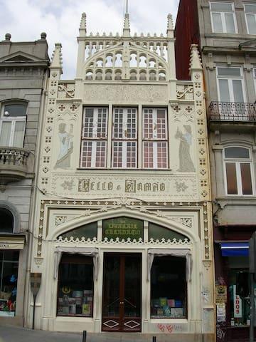 House Vila Nova Gaia +breakfast .Oporto District