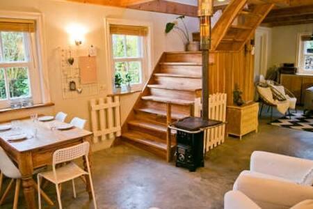 Nice cottage close to the mills of Kinderdijk