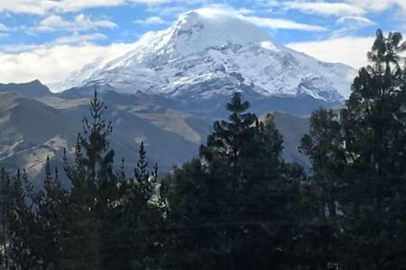 Jacuna, peaceful cabin surrounded by nature - Cayambe - ที่พักธรรมชาติ