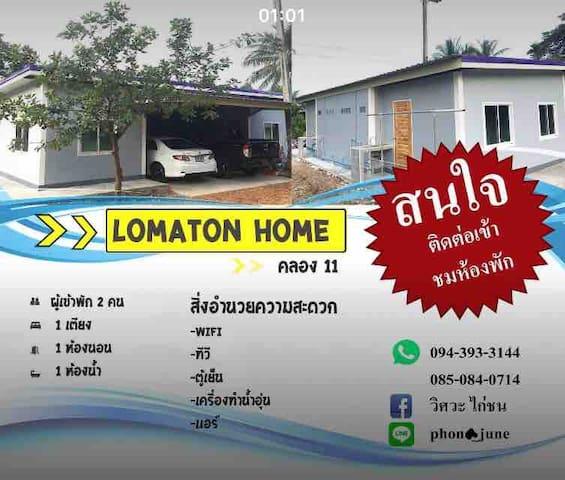 LOMATON HOME