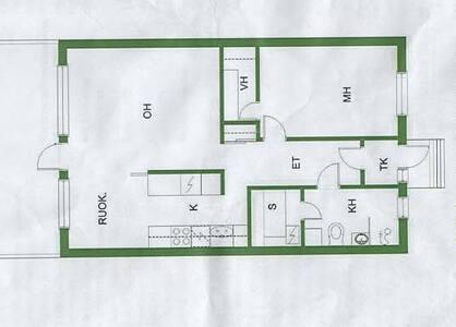 Rivitalo kaksio vuokrattavissa 1.4 alkaen - Siilinjärvi - Appartement