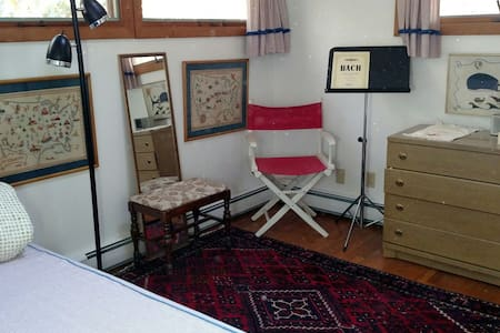 Cozy bedroom in Woods Hole - 法尔茅斯(Falmouth) - 独立屋