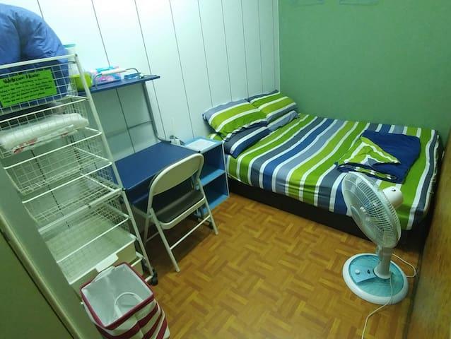 Ground Floor Private Room1 near MRT