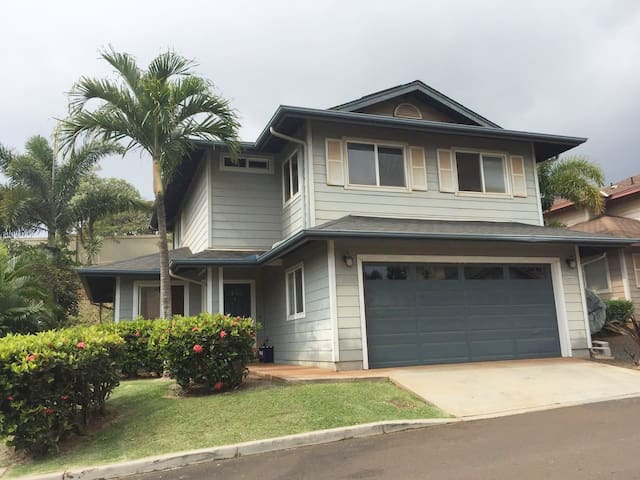 Larger Private Room Upscale Hillside Home - Kapolei - Hus