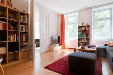 Flat with 66m² close to Danube - 维也纳