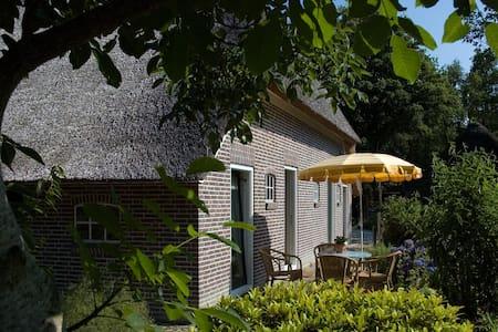 Gastenverblijf De Noorderhof Zeijen - Zeijen - Dom