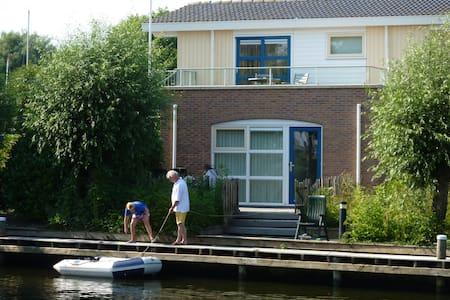 Watervilla Lisdodde - Workum
