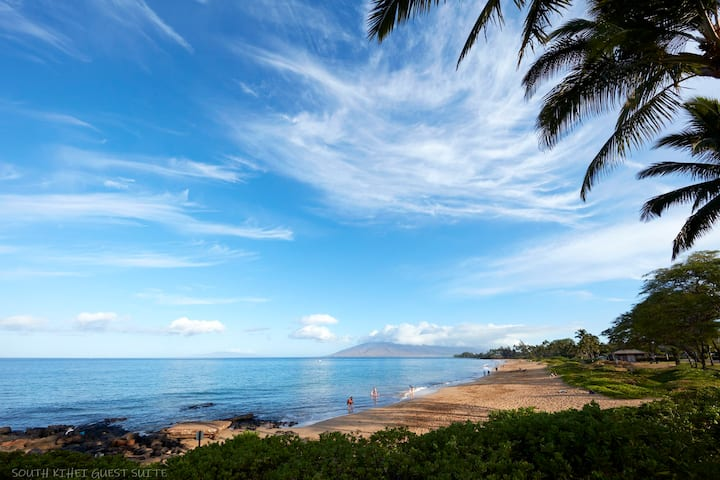 South Kihei Guest Suite - Quiet Private Convenient