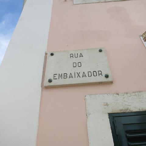 Ambassador´s Corner Belém Apartment