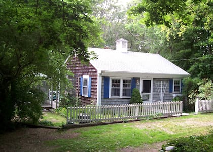 Lark Cottage, Martha's Vineyard Isl - Vineyard Haven