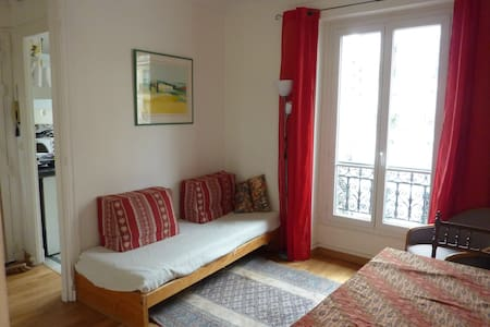 Bed in Latin Quarter Panthéon - Parijs - Appartement