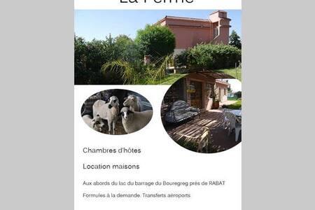 Chambre cosy avec SDB privée - Salé - Villa