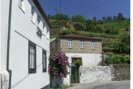 Quarto - Quinta no Douro Vinhateiro - Vila Marim - Villa