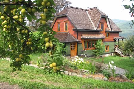 BioBio (Eco) Suite, on organic farm - Nelson
